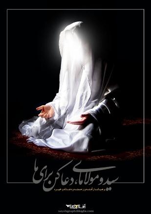 ما ایرانی بودن خودمون رو ثابت خواهیم کرد