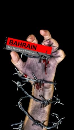 مقاومت مردم بحرین